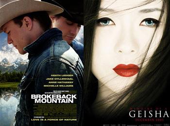 Lesbian Geisha 20