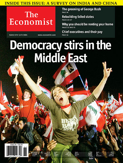 http://poplicks.com/images/economist-lebanon.jpg
