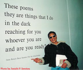 June Jordan we are the ones poem
